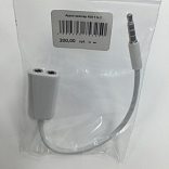 audio_adapter_aux_1_na_2 foto