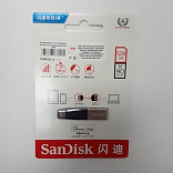 usb_flash_drive_dlya_iphone_ipad_sandisk_128gb foto